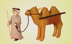 Kameltreiber und Kamel Pak. gebeizt 13 cm